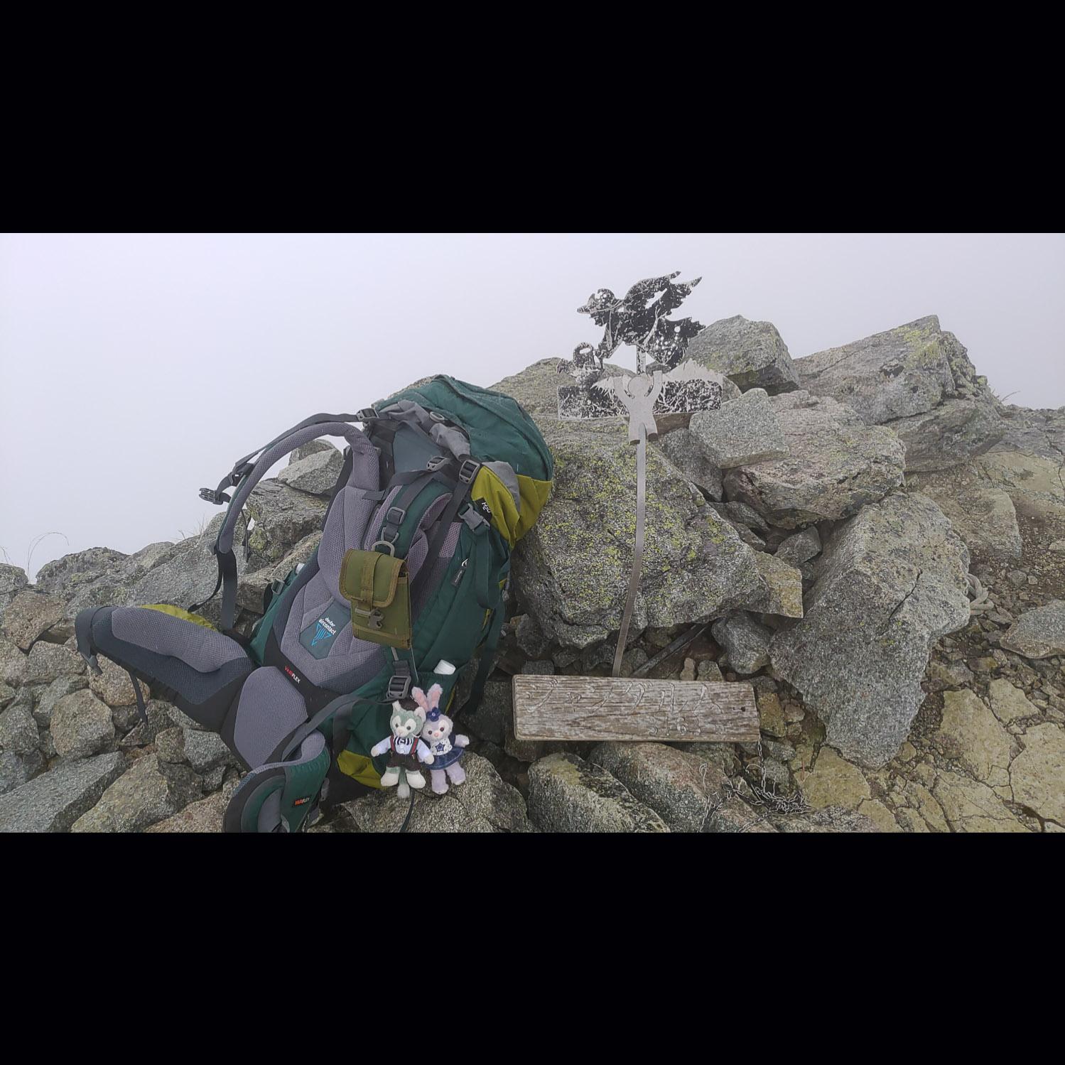 ジャンダルム 西穂高岳~奥穂高岳縦走で学んだ事、感じた事 備忘録。