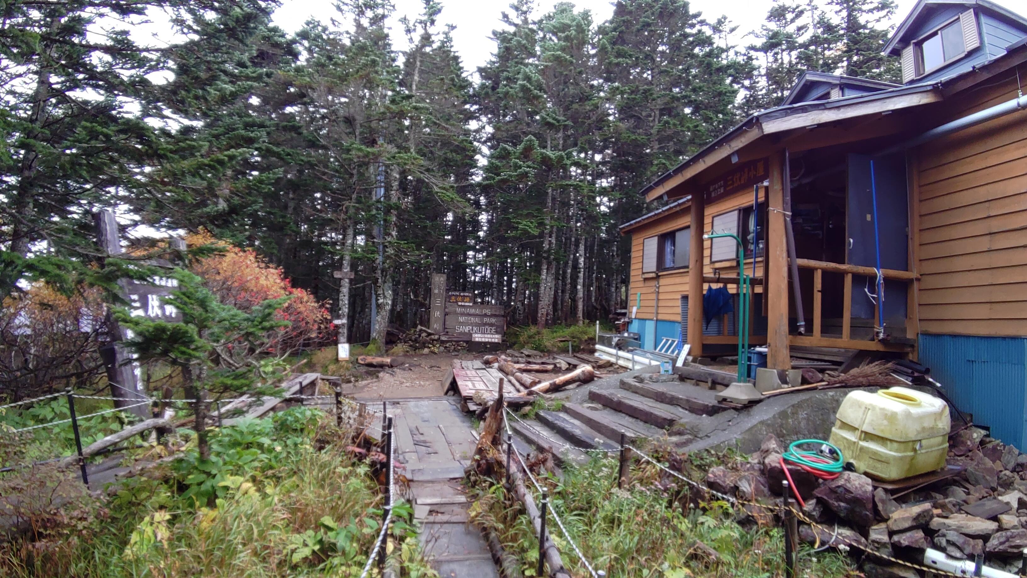 南アルプス 塩見岳 (3047m) 登山 【2018/09/27~29】☆1日目の写真☆と ~学んだ事・感じた事~