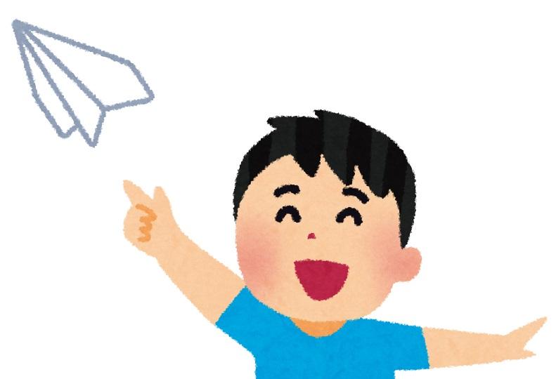 19 (ジューク) / あの紙ヒコーキくもり空わって ハーモニカ部分 吹き方☆超手書き楽譜☆