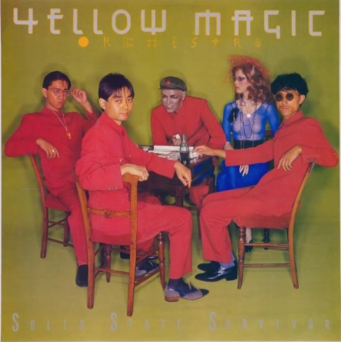 最近のお気に入りの曲「 Absolute Ego Dance 」/ YMO  (1979) (Yellow Magic Orchestra )