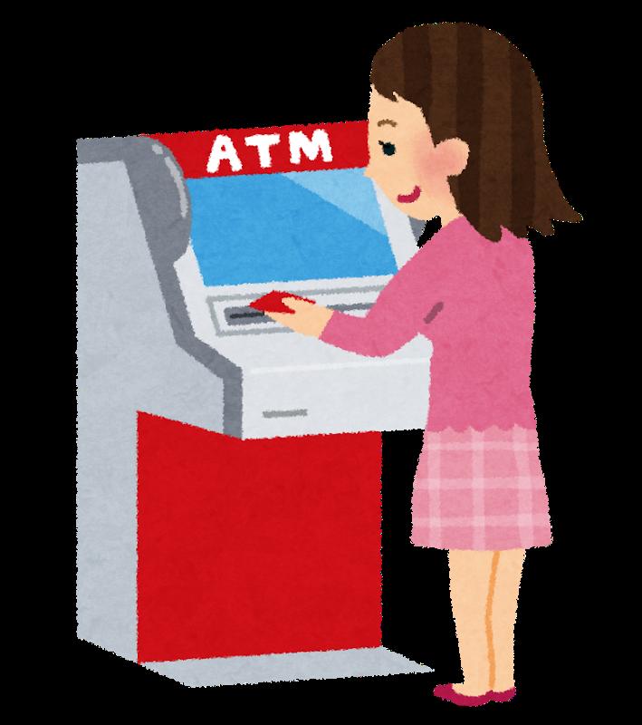 「住信SBI銀行」と「じぶん銀行」が個人的にはおすすめです( 振込手数料 無料の回数的に)。銀行口座統一するメリット。