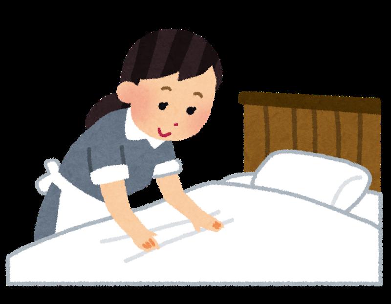 ハーモニカ不動産 #011 東京のゲストハウスが意外にも1泊1000円~1500円で 泊まれる事により、ちょっと1ヵ月だけなら「3~4万円」で東京で暮らせる (過ごせる)可能性。 Booking.com