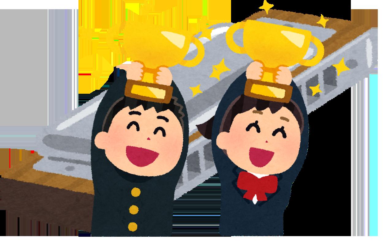 優勝賞金100万円のハーモニカコンテスト開催の夢破れる (オンライン楽器コンテスト)