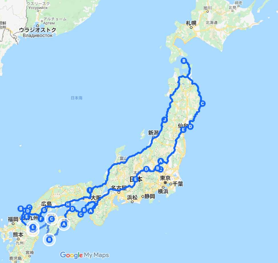 フリードスパイクで約1ヶ月かけて車中泊しながら本州をほぼ1周したルートの記録
