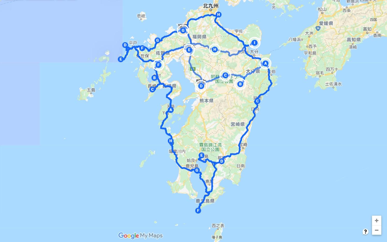 九州一周 車中泊旅のルートの記録 (フリードスパイク)